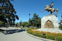 2012 Spor Toto Karadeniz Açık İkili Şampiyonası
